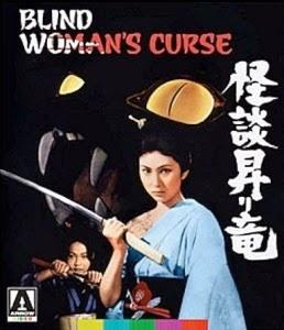 A WOMANS CURSE